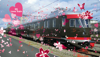 NS LoveTrain